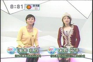 大橋未歩060210