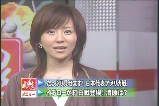 大橋未歩060211s02