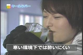 松丸友紀215s13