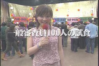 大橋未歩060219s