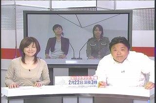 大橋未歩060219s02