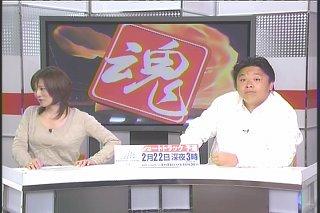 大橋未歩060219s08