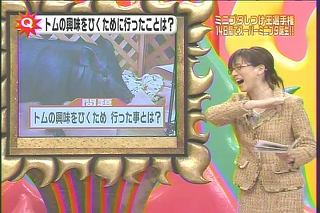 大橋未歩060223s10