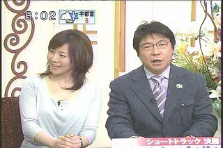 大橋未歩060224a02