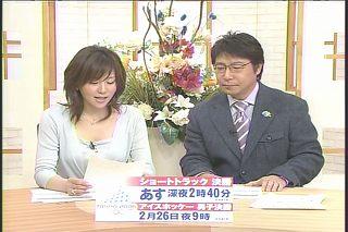 大橋未歩060224a12