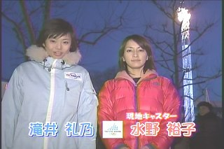 滝井礼乃0227s