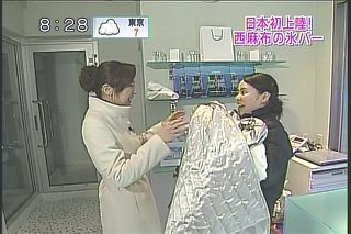 森本智子228s02