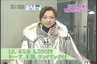 森本智子228s04