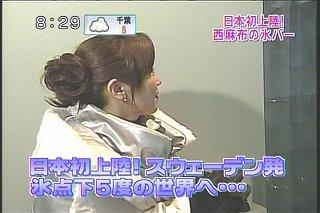 森本智子228s05