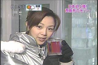 森本智子228s09