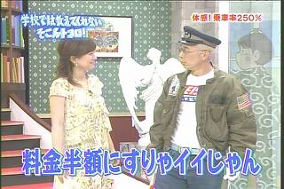 大橋未歩060317t