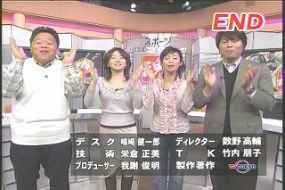 大橋未歩060319e6