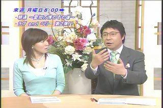 大橋未歩060324a