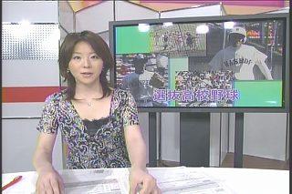 大橋未歩060325s04