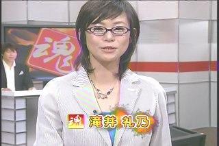 大橋未歩060326s10
