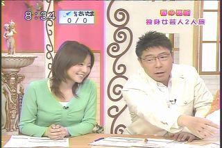 大橋未歩060331a04