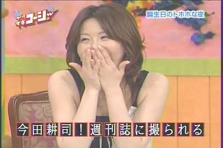 大橋未歩060401y