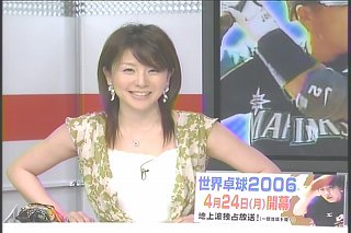 大橋未歩060402s04
