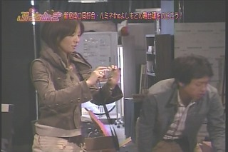 大橋未歩060403a15