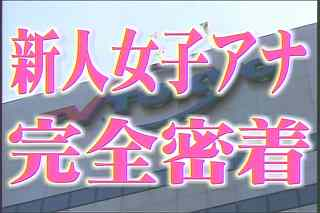 大橋未歩060404a10