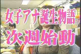 大橋未歩060404a12