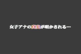 大橋未歩060404a13