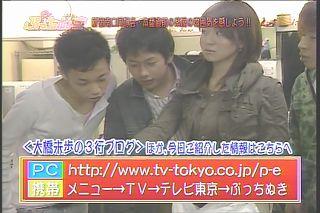 大橋未歩060404a15