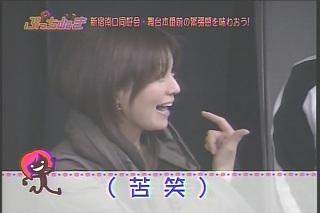 大橋未歩060405p