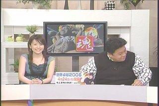 大橋未歩060408s02