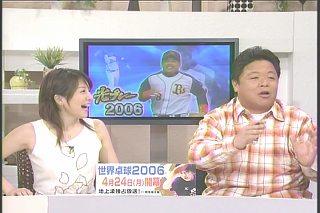 大橋未歩060409s07