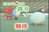 TVチャンピオン01