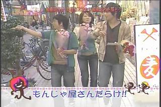 大橋未歩060417p3