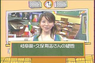 大橋未歩060505t