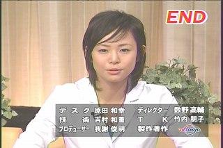 滝井礼乃0506s