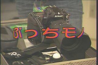 大橋未歩060524p