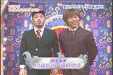 大橋未歩060527y