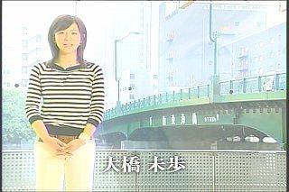 大橋未歩060601p