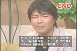 川崎憲次郎
