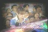 DHCボウリング女子トーナメント