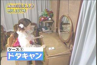 大橋未歩,松丸友紀,繁田美貴