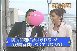 亀井京子92205