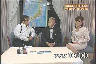 亀井京子92208