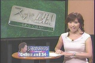 亀井京子1032