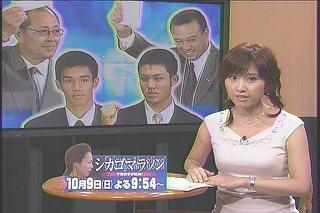 亀井京子1033