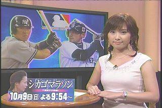 亀井京子1034