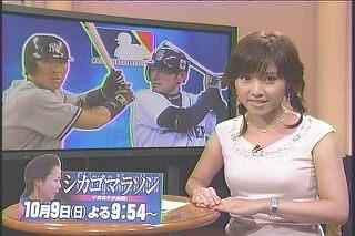亀井京子103