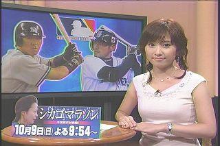 亀井京子1037
