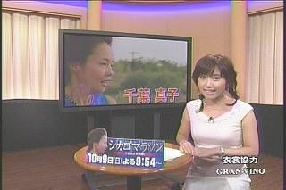 亀井京子1039