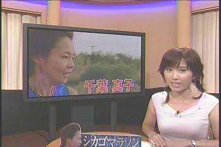 亀井京子10310