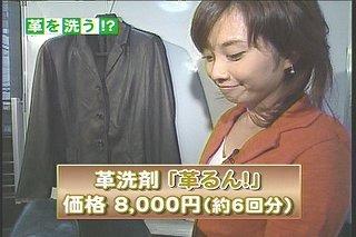 亀井京子100708